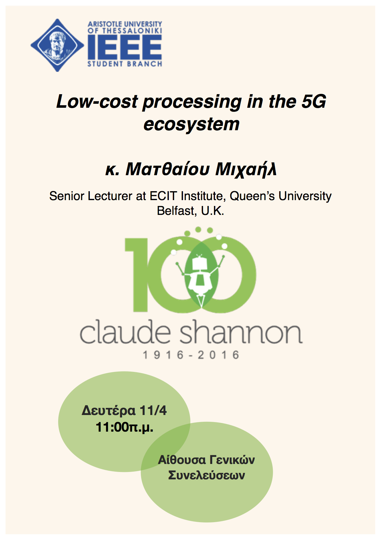 Low-cost processing in the 5G ecosystem