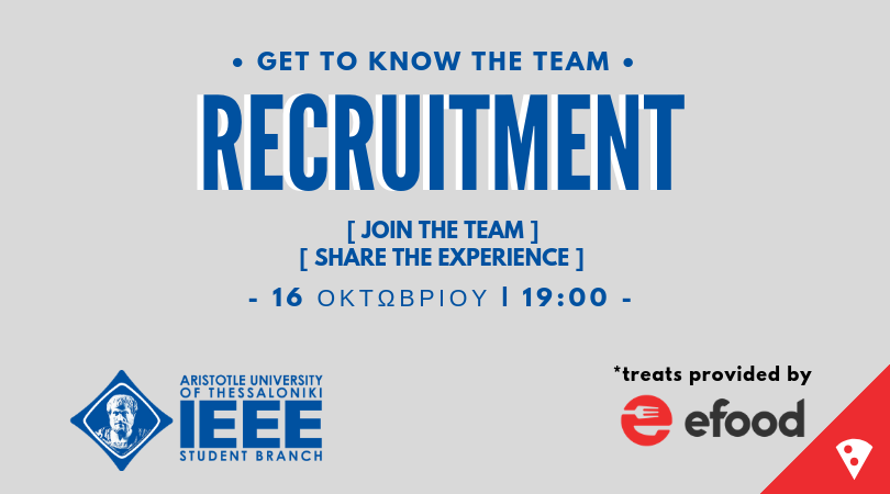 IEEE Recruitment: Share the experience!